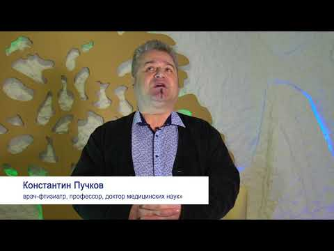 Укрепление организма при гипертонии