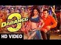 271 Interesting Facts : Dabangg 3 (2019) | | Salman Khan,  Sonakshi | Jagapati Babu | T-series