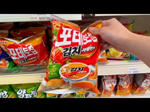 Interesting: 15 Korean Snacks & Drinks