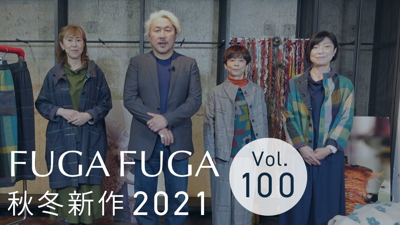 FUGA FUGA Vol.100 OCTOBER 2021