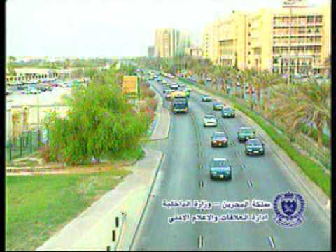 Traffic Guidelines 2015/1/1