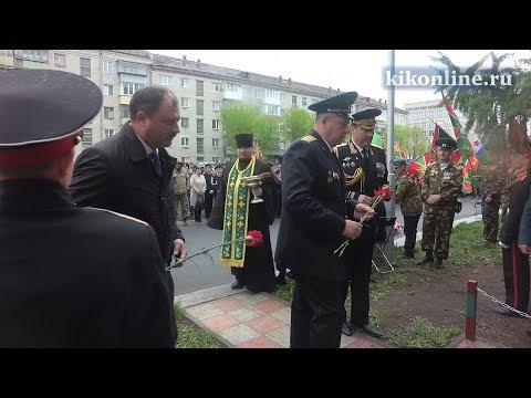 Открытие закладного камня в честь 100 летия пограничной охраны России