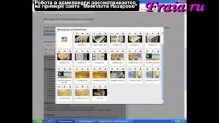 """GScms, часть 2. Модуль """"Новости"""". Добавление статьи. Новостная рассылка"""