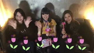 YUICHANNEL VOL 292featAMIGA  YOU MATSUZAKI 37WED 2018
