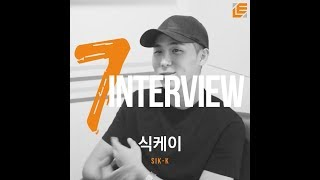 [7INTERVIEW] 식케이