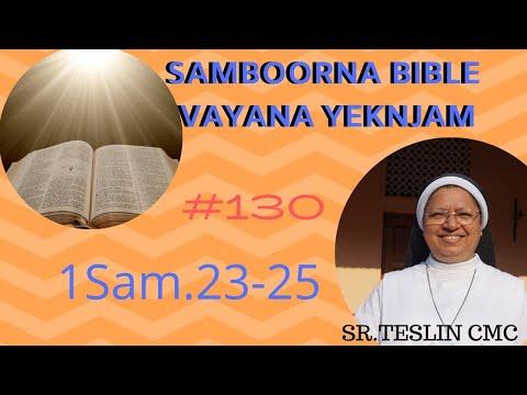 "#130""Samboorna Bible Vayana Yeknjam""|1Sam.23-25|Sr.Teslin CMC"