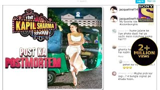 Fans को हो रही है Jacqueline के Auto से जलन   The Kapil Sharma Show Season 2   Post Ka Postmortem