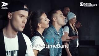 Конкурс «Таланты Москвы»: Вокал – поп