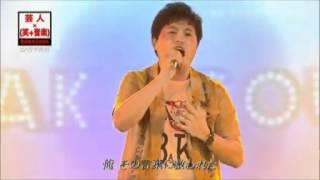エハラマサヒロ童謡『桃太郎』アンサーソング