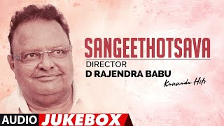 Sangeethotsava - Director D Rajendra Babu Kannada Hits Audio Songs Jukebox | Kannada Hit Songs