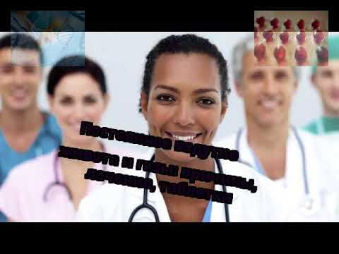 Как похудеть на работе видео