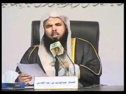 محاضرة النور التام – الشيخ عبدالواحد المغربي