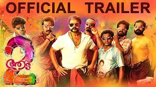 Aadu 2 - Official Trailer
