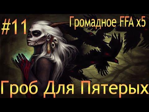 Видео фильм о черной магии
