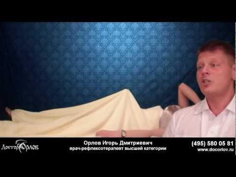 Крем молот тора украина
