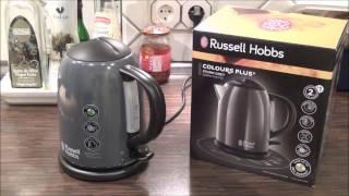Russell Hobbs 20192-70 Kompakt Wasserkocher Test und Fazit