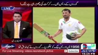 Aamir Is Back   England VS Pakistan 2016 Series   News