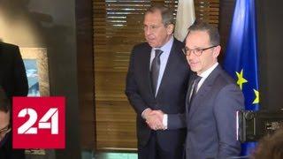 Глава иранского МИД призвал Европу не оглядываться на США - Россия 24