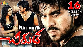 Chirutha  Telugu Latest Full Movies  Ram Charan Neha Sharma  Sri Balaji Video