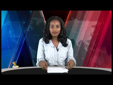 ESAT Addis Ababa Amharic News Jan 01, 2019 download YouTube video in