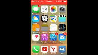Как скачать музыку на iPhone