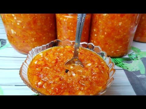Аджика с яблоками, цыганка готовит. Gipsy cuisine.🌶️🍏