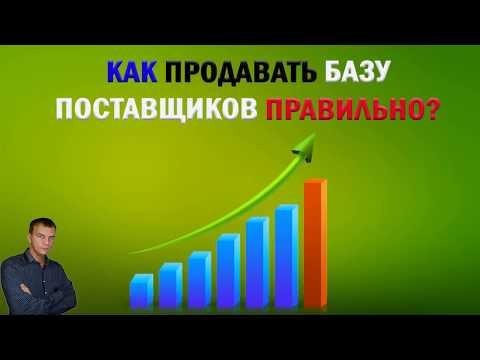 Бинарный опцион стратегия 100