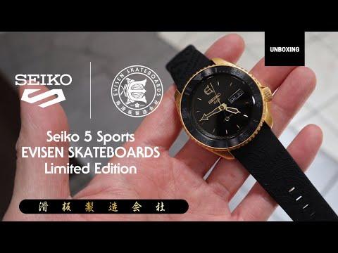 SEIKO 5 SPORT x JAPAN EVISEN SKATEBOARDS SRPF94K1