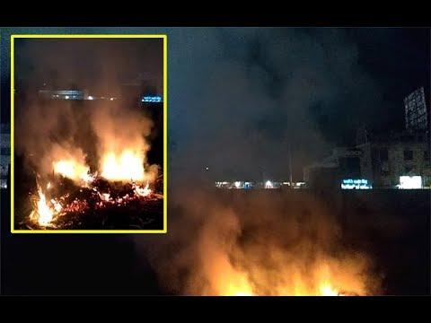 शिवाजी चौकात आग, मजुरांनी लावली, सगळीकडे धूरच धूर