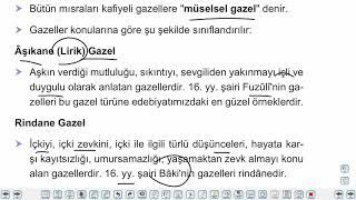 Eğitim Vadisi 10.Sınıf TDE 11.Föy Divan Edebiyatı Şiiri 1 Konu Anlatım Videoları