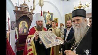 Цетинский монастырь. Встреча с митрополитом Черногорским Амфилохием