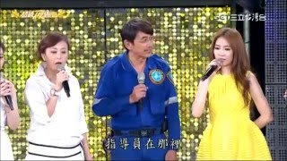 2016.03.19 超級夜總會【1-3】喬幼+向蕙玲-堅持