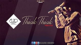 Elzo JamDong  - Thiak Thiak (Lyric Video)