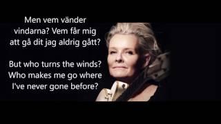 Eva Dahlgren-Vem tänder stjärnorna (ENGLISH TRANSLATION)
