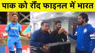 Download Fanfight - https://fanfight.onelink.me/UoH7/sportstak  Yashasvi Jaiswal batted like a man among boys while Kartik Tyagi reminded Pakistan of Waqar Younis' toe-crushing yorkers as defending champions India walloped their arch-rivals by 10 wickets to enter their seventh ICC U-19 World Cup final here on Tuesday.  कृपया इस लिंक पर क्लिक करें और TAK ऐप डाउनलोड करें https://bit.ly/33A6Scr  For Advertising queries, please give us a missed call on +917827000333 Or mail us at mobiletak@aajtak.com  If you want to buy any product related to sports, you can visit our storefront on Amazon.in  Click on the link given below to visit Sports Tak's store front.  https://www.amazon.in/shop/sportstak ---------- About Sports Tak:   स्पोर्ट्स तक (Sports Tak) खेल की दुनिया की हर छोटी-बड़ी खबर आपके लिए लाता है। स्पोर्ट्स You Tube पर आपको मिलेगी हर ब्रेकिंग न्यूज, विश्लेशण और बड़े-बड़े खिलाड़ियों के Exclusive इंटरव्यू। साथ ही सुनील गावस्कर, हरभजन सिंह, मोहम्मद अजहरूद्दीन, मदनलाल, आकाश चोपड़ा और निखिल चोपड़ा जैसे क्रिकेट दिग्गज आपके लिए खेल पर चर्चा करेंगे और आपके सवालों के जवाब भी देंगे। खेल जगत की हर खबर से रूबरू होने के लिए सब्सक्राइब/Subscribe कीजिए स्पोर्ट्स तक (Sports Tak)।    You can follow स्पोर्ट्स तक (Sports Tak) on:   Sports Tak Youtube: https://www.youtube.com/sportstak Sports Tak Facebook: https://www.facebook.com/sportstak/ Sports Tak Twitter: https://twitter.com/sports_tak SportsTak Instagram: https://www.instagram.com/sportstakofficial/   Sports Tak, as the name suggests, is all about sports. You can find all the latest sports news from around the world here. Not just that, we bring to you exclusive interviews, live chats with players - past and present - and also the top journalists from sports journalism. It is an exclusive platform for sports news updates for the fans, not just from the sub-continent but the world over