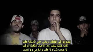Sanfara Chedni W Nchedk (lyrics)