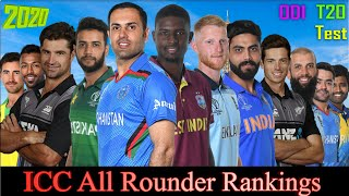 ICC All rounder Rankings (2020) Test || ODI || T20