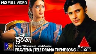 Praveena | Tele Drama Theme Song | Official Music Video | MEntertainments