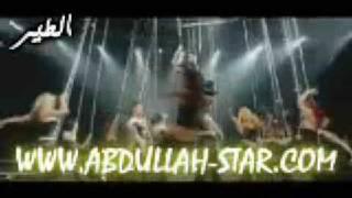 عبدالله الدوسري ياحبيبي تعالا في البرايم 16 من ستاراك5 تحميل MP3