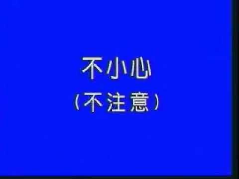 手語翻譯培訓教材-第一冊(7)