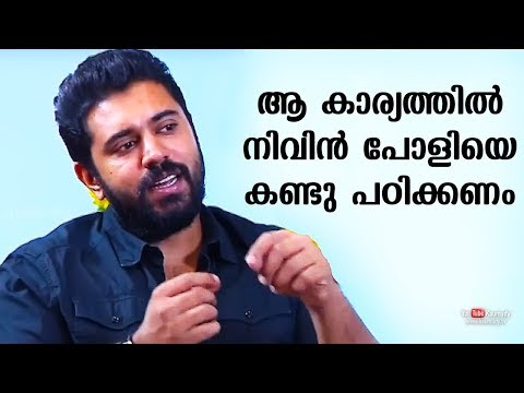 You should study that thing from Nivin Pauly   Kaumudy