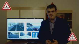 ПДД РФ Тема №8. Расположение транспортных средств на дороге