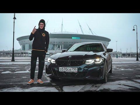Озорная троечница. BMW M340i видео