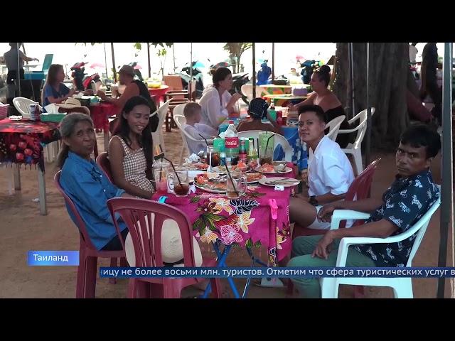 Власти Таиланда намерены отказаться от массового туризма