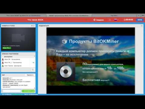 Курсы по заработку в интернете lvbnbz xtysjdf