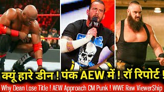 Dean Loss title But Why ? CM Punk At AEW ! WWE Monday Night Raw (14/01/19) ViewerShip Highlights