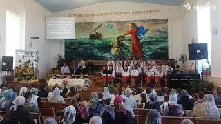 Яковчук Петр - День Благодарения