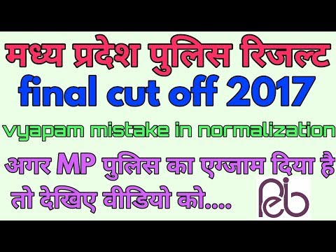 MP police constable final cut off 2017 declared, cut off, day wise, normalization, shift wise