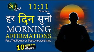 "Affirmations for Health, Wealth, Happiness, Abundance ""I AM"" (21 दिन और परिवर्तन)"
