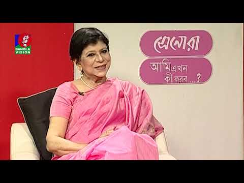 Ami Ekhon Ki korbo | EP 400 | Bangla Talk Show | Kownine Shourov | Banglavision Program | 2019